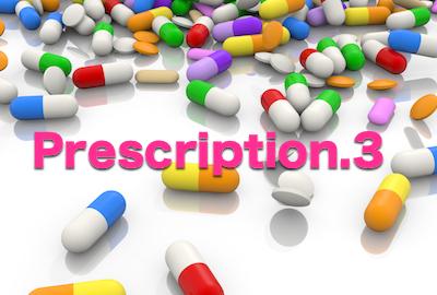 prescription3