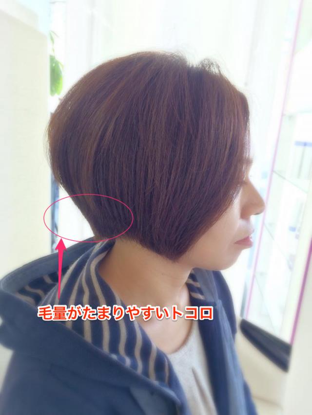 hairmake affect グラ