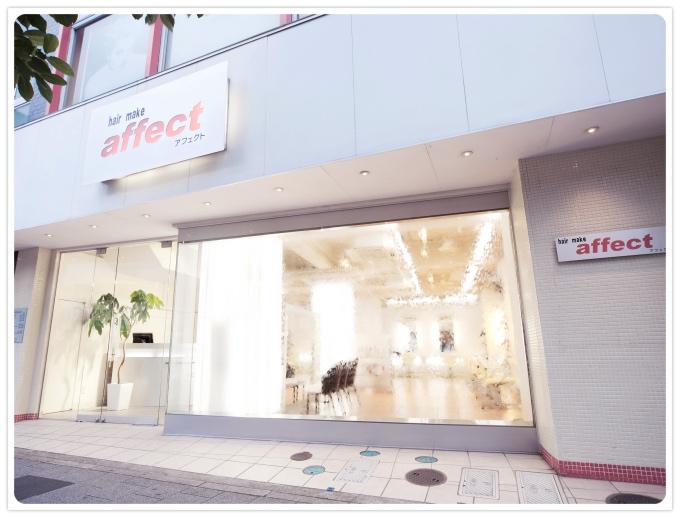 新瑞橋アフェクト_Fotor